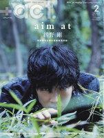 +act. (プラスアクト) 2017年 02月号 [雑誌]