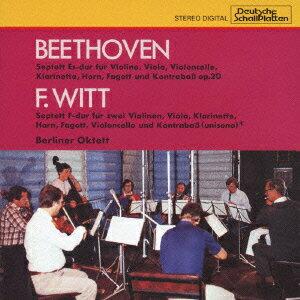 ベリー・ベスト・クラシック1000 93::ベートーヴェン:七重奏曲 変ホ長調 作品20 ヴィット:七重奏曲 ヘ長調画像