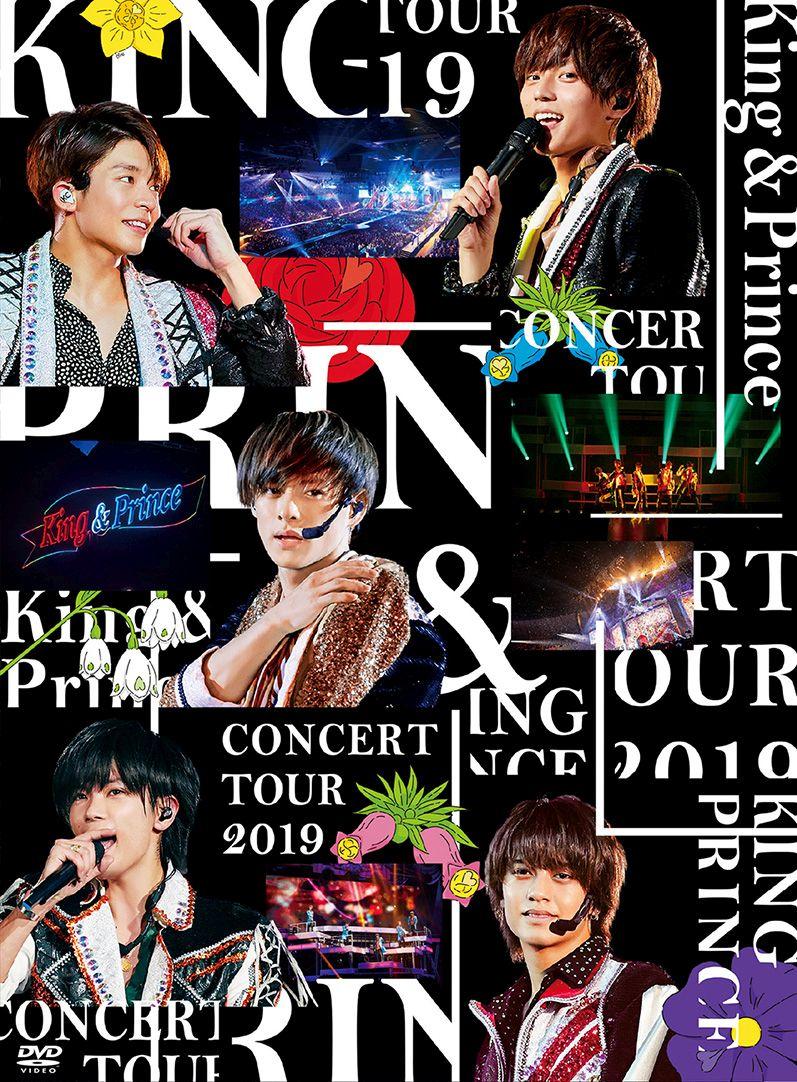 King & Prince CONCERT TOUR 2019(初回盤)【Blu-ray】