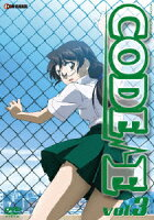 CODE-E vol.3