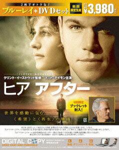 【送料無料】ヒア アフター ブルーレイ&DVDセット【Blu-ray】