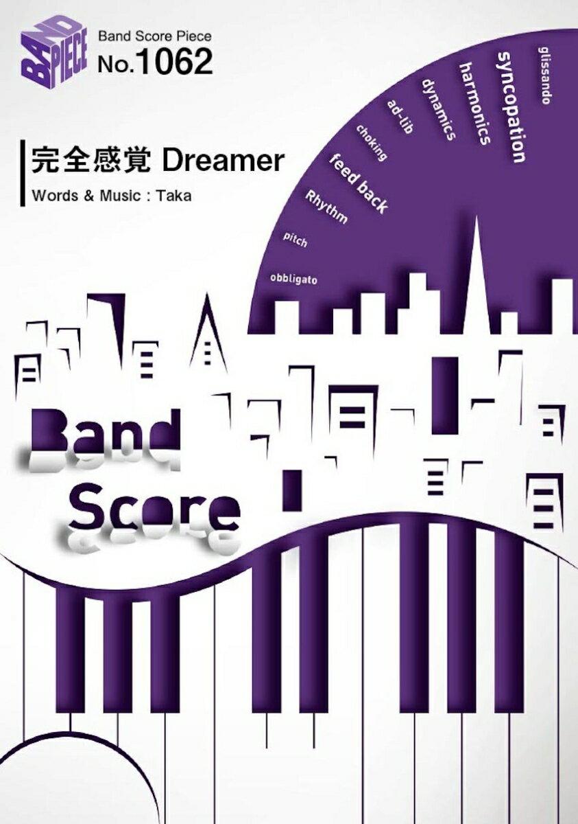 本・雑誌・コミック, 楽譜 ONE OK ROCKDreamer Band Score Piece