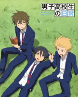男子高校生の日常 Blu-ray BOX【Blu-ray】