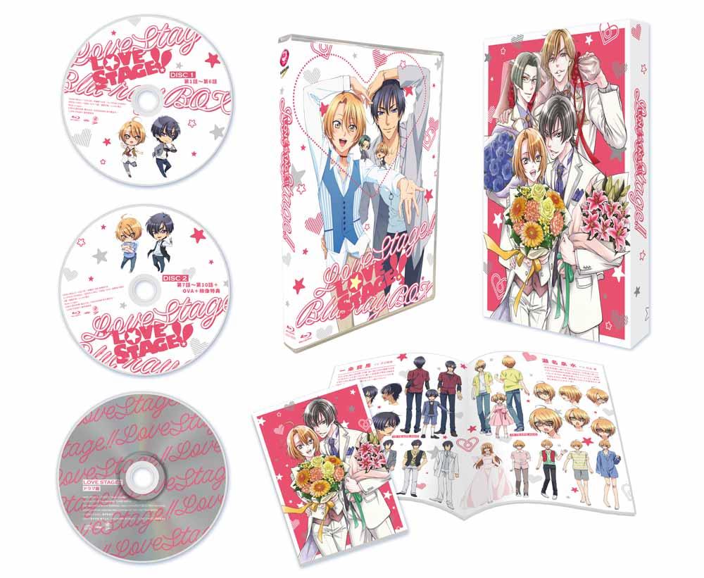 LOVE STAGE!! Blu-ray BOX【Blu-ray】画像
