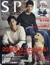 SPUR (シュプール) 2018年 02月号 [雑誌]