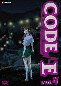 CODE-E vol.4画像