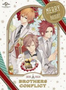OVA『BROTHERS CONFLICT』第1巻「聖夜」豪華版画像