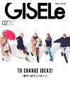 GISELe (ジゼル) 2018年 02月号 [雑誌]