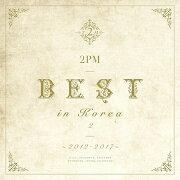 2PM BEST in Korea 2〜2012-2017〜