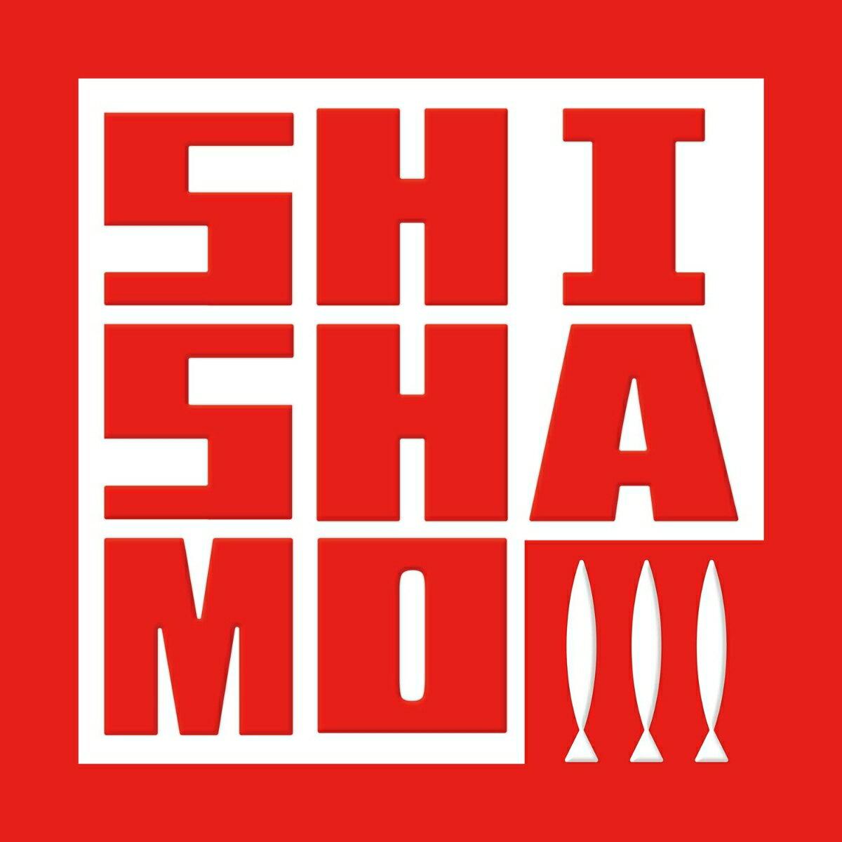 明日も(SHISHAMO BEST )