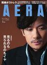 AERA (アエラ) 2019年 2/4号 [雑誌]