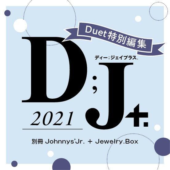 本・雑誌・コミック, その他 D;J.(DJ)