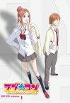 ラブ★コン DVD BOX 1[3枚組]完全生産限定版 [ 岡村明美 ]