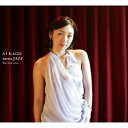 AI KAGO meets JAZZ -The first door- [ 加護亜依 ]