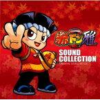パチスロ 赤ドン雅 SOUND COLLECTION [ universal sound team ]