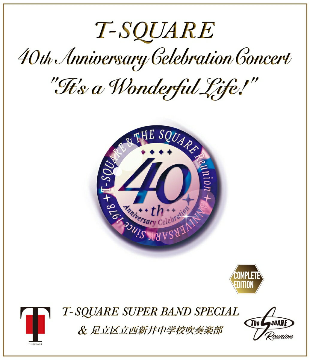 """40th Anniversary Celebration Concert """"It's a Wonderful Life!"""" Complete Edition【Blu-ray】画像"""