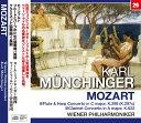 ミュンヒンガー/モーツァルト:フ...