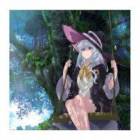 TVアニメ「魔女の旅々」オープニング主題歌「リテラチュア」アニメ盤
