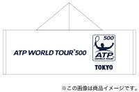 【楽天ジャパンオープン】フード付タオル