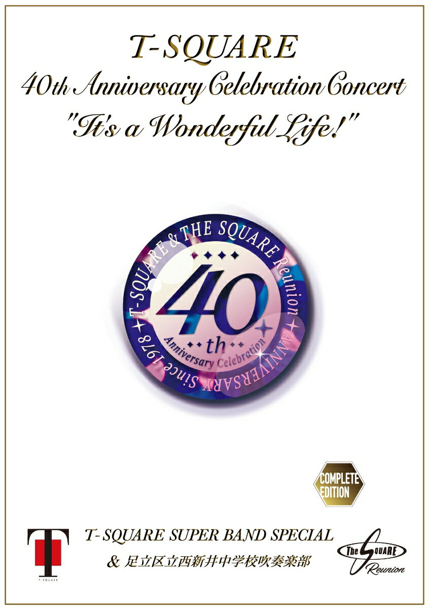 """40th Anniversary Celebration Concert """"It's a Wonderful Life!"""" Complete Edition画像"""