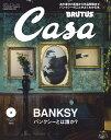 Casa BRUTUS (カーサ・ブルータス) 2020年 03月号 [雑誌] - 楽天ブックス