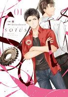 SOTUS 1