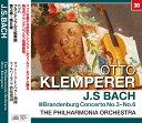 クレンペラー/バッハ:ブランデンブルク協奏曲第3番〜第6番 [NAGAOKA CLASSIC CD] () [ 永岡書店編集部 ]