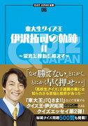 5/16放送「王様のブランチ」で紹介!