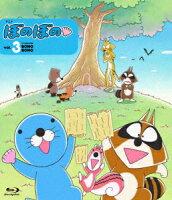 ぼのぼの 3【Blu-ray】