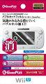 バブルカットフィルム for Wii Uの画像