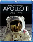アポロ11 完全版【Blu-ray】 [ ニール・アームストロング ]