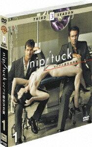 NIP/TUCK -マイアミ整形外科医ー <サード>セット1