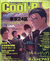 Cool-B (クールビー) 2020年 03月号 [雑誌]