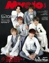 Myojo (ミョウジョウ) 2020年 03月号 [雑誌] - 楽天ブックス
