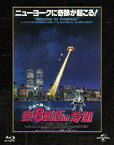 ニューヨーク東8番街の奇跡【Blu-ray】 [ ジェシカ・タンディ ]