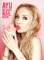 AYU HEART NAIL BOOK