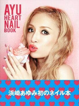 AYU HEART NAIL BOOK [ 浜崎 あゆみ ]
