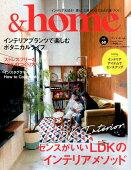 &home(vol.60)