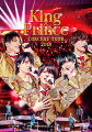 King & Prince CONCERT TOUR 2019(通常盤)