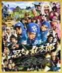 忍たま乱太郎 特別版【Blu-ray】 [ 加藤清史郎 ]