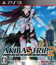 【送料無料】AKIBA'S TRIP 2 PS3版