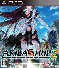 【楽天ブックスならいつでも送料無料】AKIBA'S TRIP 2 PS3版