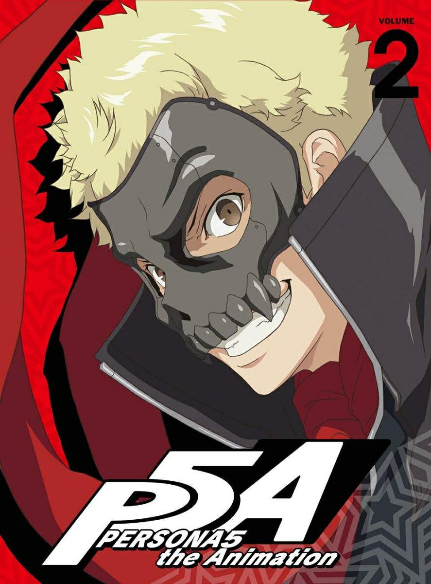 ペルソナ5 2(完全生産限定版)【Blu-ray】画像