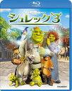 シュレック3【Blu-ray】 [ マイク・マイヤーズ ]