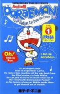 Doraemon(1)