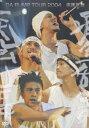 DA PUMP TOUR 2004 疾風乱舞 [ DA PUMP ]