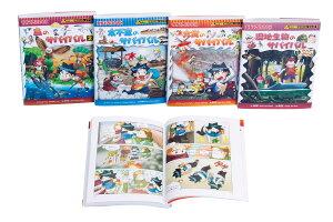 科学漫画サバイバルシリーズ〈2017年新刊セット〉(全5巻セット)