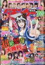 漫画パチンカーMAX 15 2021年 03月号 [雑誌]