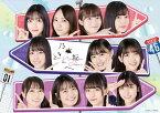 乃木坂どこへ 第2巻 DVD-BOX [ 乃木坂46 4期生 ]