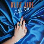 BLUE JADE [ エディ藩 ]